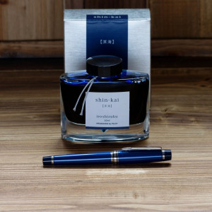 Night Blue Mica Pilot Namiki Stella 90S (Fine) filled with Pilot Iroshizuku Shin-kai