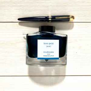 Blue Eversharp Skyline (Fine) filled with Pilot Iroshizuku Kon-peki